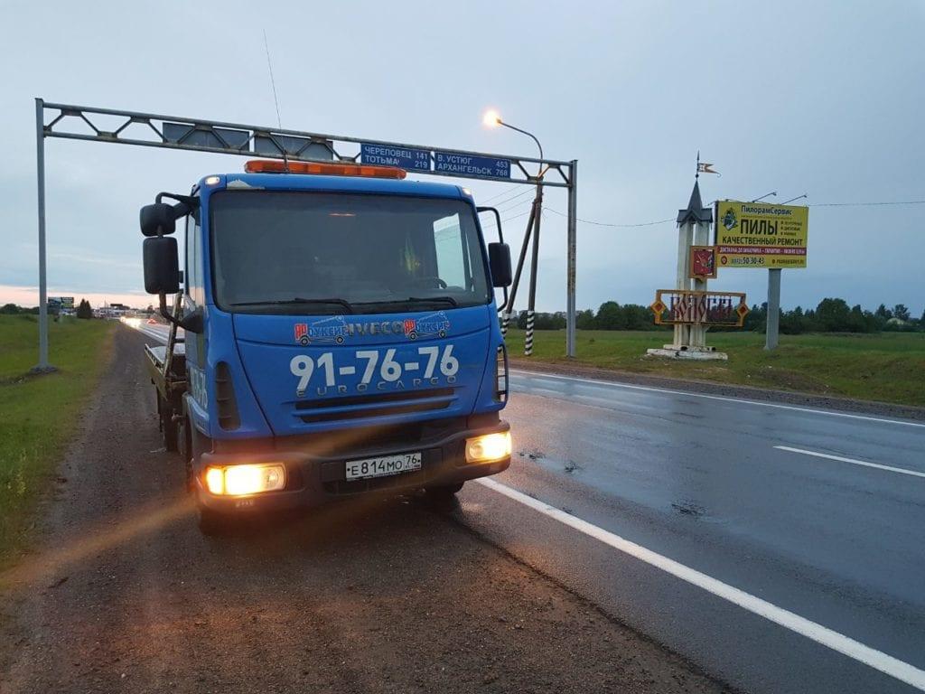 Эвакуатор ЯрБуксир Iveco в Вологде